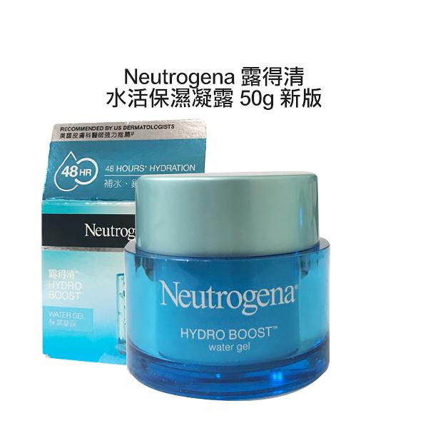 Neutrogena 露得清 水活保濕凝露 50g 新版【PQ 美妝】NPRO