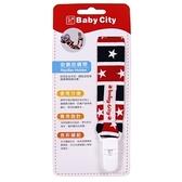 Baby City娃娃城 - 安撫奶嘴帶