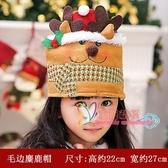 聖誕帽 飾品聖誕樹裝飾品禮物裝飾帽子兒童成人 2色【快速出貨】