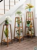 特惠花架子多層室內陽臺綠蘿盆實木客廳落地式多肉置物裝飾 LX