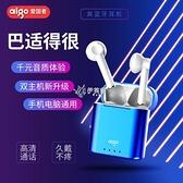 交換禮物真無線藍芽耳機5.0入耳式降噪安卓蘋果通用超長待機