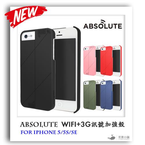 Absolute LINKASE PRO WIFI + 3G 雙訊號增強殼 iPhone SE iPhone 5s 5 手機殼