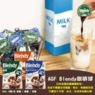 日本 AGF Blendy咖啡球8入/包...