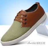 夏季網鞋男帆布鞋透氣男士運動鞋休閒老北京懶人韓版潮流板鞋子男 後街五號