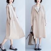微購【A4490】西裝領收腰寬鬆長版風衣外套 F