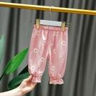 褲子 女寶寶夏裝七分褲夏季薄款女童夏天短褲子外穿女嬰兒童冰絲防蚊褲