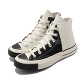 Converse 休閒鞋 Chuck Taylor All Star 70 Hi 黑 米白 男鞋 女鞋 拼接 解構 帆布鞋 運動鞋 【ACS】 168623C