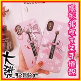 iphone6 i6 i6s plus 粉豹 隱形指環 全包防摔質感 清新浮雕手機殼 可立支架 指環手機殼