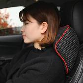 汽車記憶棉頭頸椎頭枕枕車載護頸枕靠枕車用【不二雜貨】