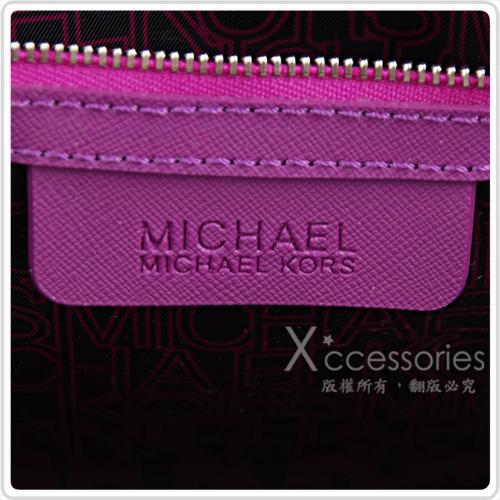 MK MICHAEL KORS 銀字LOGO愛心吊牌飾托特肩背包(小/黑紫)