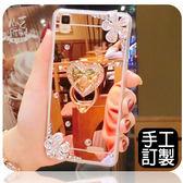 三星 Note8 S9 Plus S8 Plus C9Pro 手機殼 水鑽殼 客製化 訂做 愛心支架 五瓣花支架 支架殼