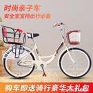 親子自行車女成年母子帶娃帶小孩輕便單車2人接送孩子24寸雙人座 NMS 樂活生活館