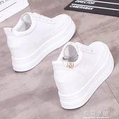 厚底小白鞋女內增高8CM秋季2018新款韓版休閒百搭街拍學生鞋白鞋 藍嵐