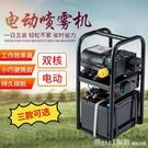 水泵 農用高壓小型鋰電池手提式電動噴霧器新式消毒充電打藥智慧噴霧機 618購物節