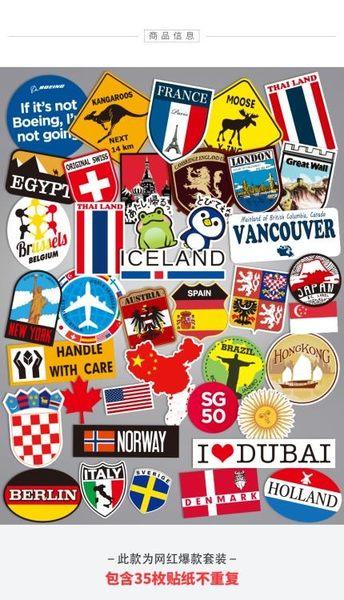 行李箱貼紙  歐美潮牌拉桿箱行李箱貼紙筆記本吉他滑板貼畫旅行箱貼紙防水  瑪麗蘇