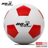 店慶優惠-戰艦足球標準足球5號4號兒童足球經典黑白塊PU室外足球