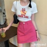 A字裙 素色半身裙夏季高腰包臀裙學生復古短裙子新款2020韓版女裝a字裙 愛麗絲