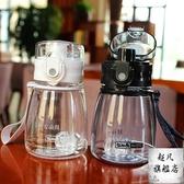搖搖杯 韓版塑料杯女學生創意清新泡茶隨身便攜可愛搖搖杯子運動小巧水杯-免運直出