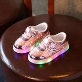 春季1男女童運動板鞋3夜光鞋4LED燈七彩發光鞋6周歲小孩子亮燈鞋 CY潮流站