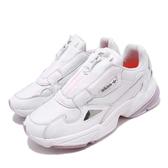 adidas 休閒鞋 Falcon Zip W 白 紫 女鞋 無鞋帶 拉鍊設計 老爹鞋 運動鞋【PUMP306】 EF2047
