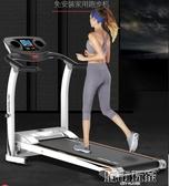 跑步機 柯邁龍電動mini跑步機 家用女士全折疊靜音機械迷你跑步機 健身MKS下標免運~