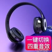 無線耳機頭戴式藍芽重低音音樂帶麥電腦游戲運動耳麥插卡可線控FM·Ifashion