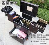 限定款化妝箱 專業拉桿化妝箱手提大號多層超大容量半永久紋繡美甲箱微整工具箱jj