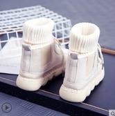 馬丁靴女2020冬季chic學生韓版女靴子文藝森系毛線口短靴春季新品
