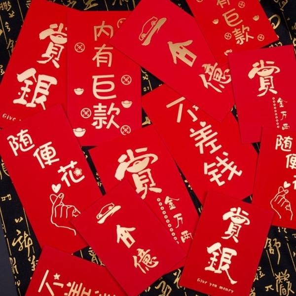 創意紅包 浮雕紅包袋 牛年紅包袋 老版發紅包 Q版立體紅包袋 牛年紅包袋 單入