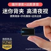 新款戶外攝像高清攝影1080P攝像機運動攝像頭惠凌錄音筆
