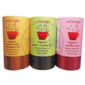 南非博士茶 Wild Cape 野角 有機 綠蜜樹茶+紅茶+綠茶  各2.5g*40包/罐