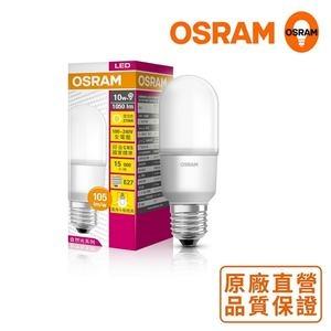 *歐司朗OSRAM*E27 10W迷你型LED燈泡_黃光_5入組