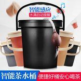 智能感應茶水桶茶渣桶家用小號茶桶茶具配件排水桶茶葉桶廢水桶矮 森活雜貨