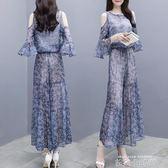 2018新款韓版修身雪紡上衣露肩闊腿褲時尚套裝女氣質兩件套套裝潮 依凡卡時尚