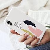 韓國 簡約設計 硬殼 手機殼│iPhone 6 6S 7 8 Plus X XS MAX XR 11 Pro LG G7 G8 V40 V50│z8522