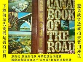 二手書博民逛書店CANADLAN罕見BOOK OF THE ROAD ACOMFPLETE MOTORING GUIDE TO C