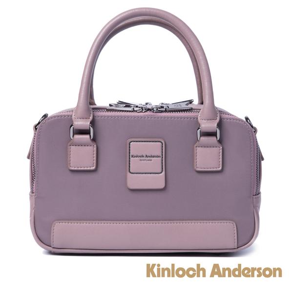 金安德森 Spirit 2way雙層手提包 紫色