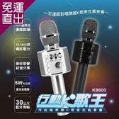 人因科技 人因KB600D可對唱無線K歌麥克風音響歡樂對唱組合包(2入組)KB600D【免運直出】