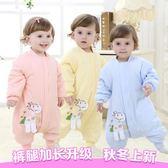 兒童睡袋嬰兒睡袋男女寶寶分腿秋冬季1-2-3歲兒童加棉加厚防踢被    SQ10588『寶貝兒童裝』