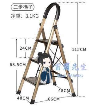 伸縮梯 梯子家用摺疊鋁合金人字梯室內加厚三四步五步樓梯多功能貨梯T 2色