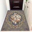 3d門口地墊家用進門入戶腳墊可剪裁門墊門廳玄關衛生間廚房吸水墊 快速出貨 YYP