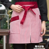 圍裙金偉樂廚師半身男士廚房工作服圍腰定制服務員女 陽光好物