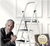 奧鵬梯子家用摺疊梯人字梯加厚室內移動樓梯伸縮梯步梯多 扶梯ATF 安妮塔小舖
