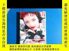 二手書博民逛書店罕見時尚芭莎2011?9封面:湯唯Y408729