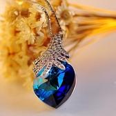 項鍊 925純銀 水晶銀飾墜子-繽紛迷人生日情人節禮物女飾品14色73aj490[時尚巴黎]