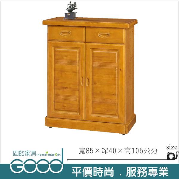 《固的家具GOOD》850-1-AF 紐松樟木3尺鞋櫃