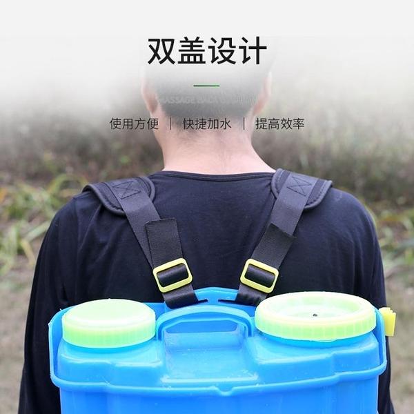 農用電動噴霧器 雙蓋款電動噴霧器農用高壓鋰電打藥機消毒機帶儲物格農藥噴壺鋰電T
