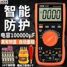 勝利高精度數字萬用表自動量程VC97數顯萬能表家用防燒多用表VC18 快速出貨