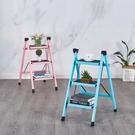 梯子 家用折疊梯凳加厚鐵管踏板室內人字梯三步梯小梯子TW【快速出貨八折搶購】