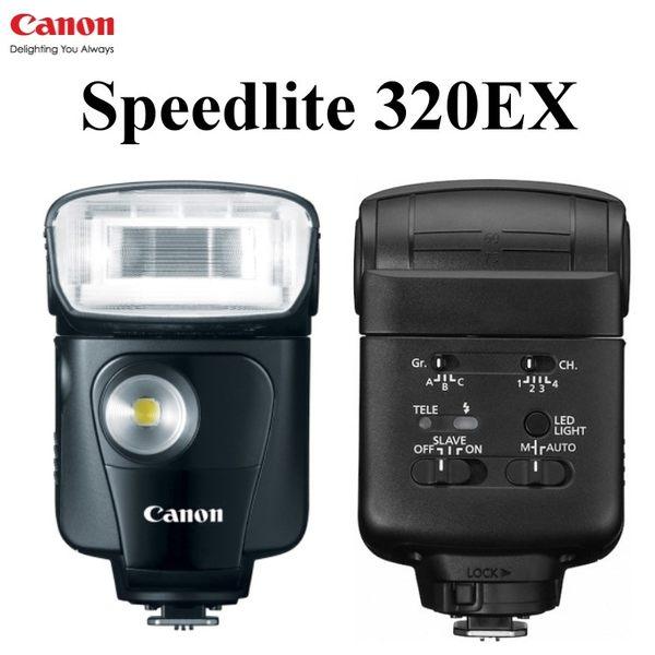 《映像數位》 Canon SpeedLite 320EX 閃光燈 【全新彩虹公司貨】*C
